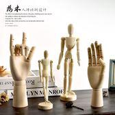 北歐創意木頭人關節手模型素描模特服裝店鋪擺件美術家居裝飾用品【一條街】
