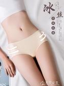 冰絲內褲-無痕內褲女士冰絲款中腰一片式透氣大碼全棉100%純棉抗菌襠三角褲 花間公主