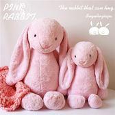 粉色少女心玩偶兔子公仔娃娃成人可抱女友兒童節不掉毛布偶 【格林世家】