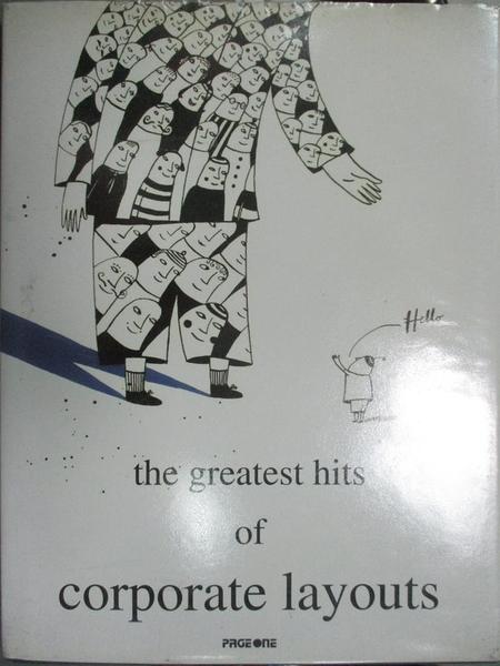 【書寶二手書T9/廣告_JKL】The Greatest Hits of Corporate Layouts_Liang