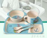 兒童餐具 套裝訓練吃飯寶寶餐盤嬰幼兒分格卡通飯碗分隔防燙   伊鞋本鋪