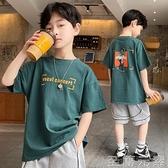 男童T恤 男童短袖t恤夏季款中大童純棉潮上衣兒童裝韓版男孩半袖體恤夏裝 至簡元素
