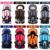 兒童安全座椅汽車用簡易汽車背帶