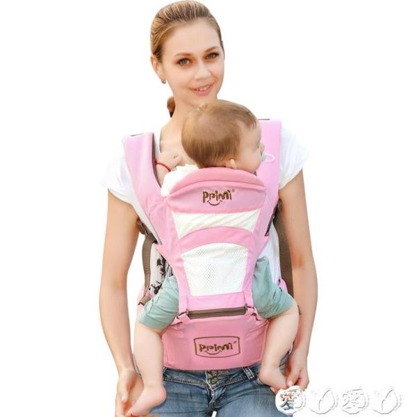 兒童腰凳 嬰兒背帶腰凳寶寶前橫抱式單坐凳新生兒童抱娃神器多功能四季通用 【全館9折】
