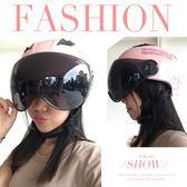 摩托车头盔电动车安全帽半覆式男女可爱WZ5034【衣好月圓】