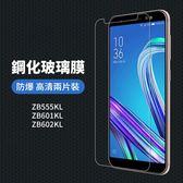 兩片裝 Asus ZenFone ZB555KLZB601KL ZB602KL 鋼化膜 非滿版 奈米 玻璃貼 螢幕保護貼 9H防爆 保護膜