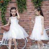 公主裙女童2018新款夏裝兒童韓版蕾絲連衣裙小女孩禮服紗裙子 XW372【潘小丫女鞋】