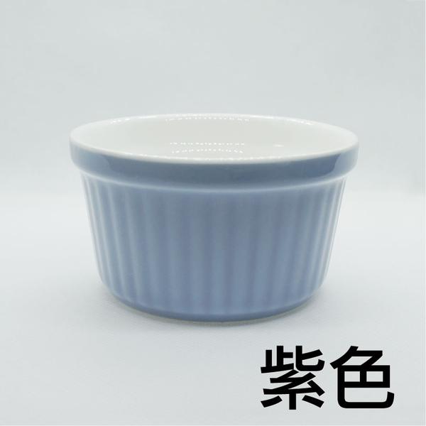 ZERO原點居家 陶瓷杯 圓形烤盅 烤布丁杯 直徑9cm(6色任選)