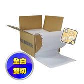 電腦 連續 報表紙  全白 1P 雙切  ( 單張9.5吋 x 11吋 )  一箱
