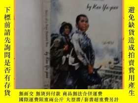 二手書博民逛書店英文書kao罕見yu-pao story of a poor peasant boy 《高瑜報》關於一個貧苦農民的