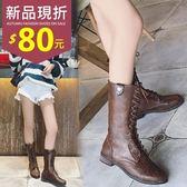 【現貨快速出貨】【35-42全尺碼】長靴.歐美圓頭低跟繫帶中筒騎士短靴.白鳥麗子