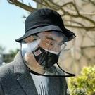 防護面罩 防護漁夫帽男女全臉面罩擋風遮陽面套疫情隔離盆帽頭罩防唾液神器 韓菲兒