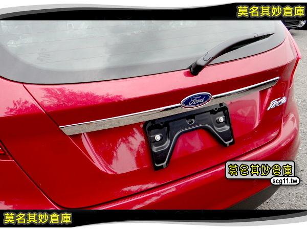 莫名其妙倉庫【AL004 尾門飾條】福特 Ford New Fiesta 小肥精品配件空力套件