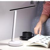 led小臺燈充電式宿舍閱讀燈