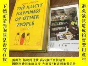 二手書博民逛書店英文原版罕見the Illicit happiness of o