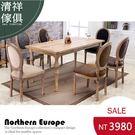 【新竹清祥傢俱】LRC-08RC02A-北歐簡約仿舊梣木餐椅 休閒椅 (無扶手)