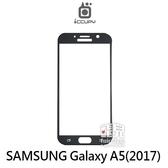 【妃凡】iCCUPY SAMSUNG Galaxy A5 2017 滿版 類鋼琴烤漆 保護貼 玻璃貼 0.33mm(K)
