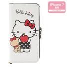 【震撼精品百貨】Hello Kitty 凱蒂貓~HELLO KITTY iPhone7 PU皮革折式保護套(蘋果小熊)
