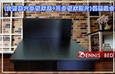 【班尼斯國際名床】‧安耐勇~超堅固3.5尺單人加大台製六分木芯板床底+三分板床頭片