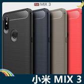 Xiaomi 小米 MIX 3 戰神碳纖保護套 軟殼 金屬髮絲紋 軟硬組合 防摔全包款 矽膠套 手機套 手機殼