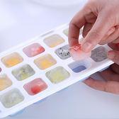 家用凍冰塊模具硅膠大冰格帶蓋個性創意小冰塊盒輔食制冰盒儲冰盒