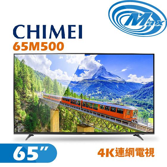 《麥士音響》 CHIMEI奇美 65吋 4K電視 65M500
