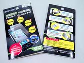 ✔CITY BOSS MIUI 米柚 小米2 Xiaomi 小米機 2S MI2S AG 霧面 手機 螢幕保護貼 保貼 防指紋 高清 觸控靈敏