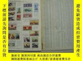 二手書博民逛書店1976中國郵票目錄(彩色英文版罕見)14489 吳永泰 香港出