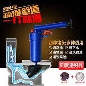 通下水道工具通馬桶廁所塞吸一炮通地漏廚房氣壓式管道疏通器神器igo