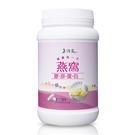 【老行家】燕窩膠原蛋白(600顆/瓶)...