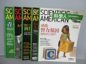 【書寶二手書T9/雜誌期刊_PLG】科學人_81~90期間_共5本合售_尋找智力基因等
