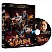 倒數夜驚魂DVD