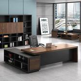 桌辦公桌總裁桌簡約現代單人大班臺總經理桌椅組合辦公室家具·樂享生活館