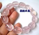 『晶鑽水晶』天然星光粉晶(芙蓉晶)手鍊- 招桃花 愛情能量!男生女生都適合