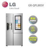 LG   461L InstaView™ 敲敲看門中門冰箱 星辰銀 GR-QPL88SV