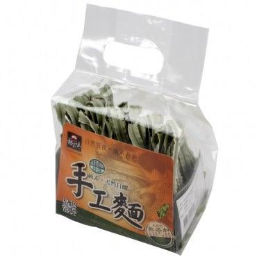 村家味蘆薈蕾絲麵-綠藻