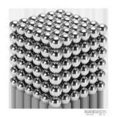 巴克球1000顆磁鐵魔力珠磁力棒套裝非男孩非兒童益智解壓方塊玩具igo  凱斯盾數位3C