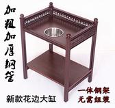 麻將機茶幾麻將桌旁邊角幾加厚煙缸棋牌室茶樓專用配套木質茶水架DF