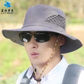 【618好康又一發】釣魚帽遮陽帽運動帽夏天季遮陽帽旅游防曬