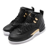 Nike Wmns Air Jordan 12 Retro Black Metallic Gold 黑 金 喬丹 12代 女鞋【PUMP306】 AO6068-007