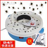 24H現貨 强力灭蝇神器电动捕蝇器全自动捕苍蝇机器抓苍蝇笼药USB直插