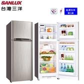 【 三洋家電】310L 雙門電冰箱 一級節能《SR-C310B1》全新原廠保固