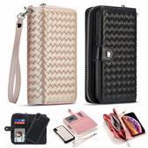 蘋果 iPhone XS MAX XR iX i8 Plus i7 Plus 編織紋拉鍊包 手機皮套 手機殼 磁吸 插卡 皮套 保護套