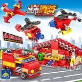 降價兩天-組裝積木兼容樂高積木城市系列警察局消防工程車戰狼坦克拼裝玩具6-14歲