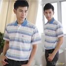 【大盤大】(P98108) 零碼M號 男士 短袖POLO衫 台灣製 條紋T 透氣 快乾 運動棉衫 口袋 88節禮物