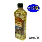 【松鼎油品】黃金調合油 (600ml/瓶) x12瓶/箱