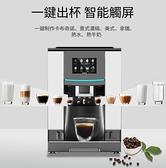【現貨】110V 咖啡機 家用小型小家電濃縮咖啡器 全自動拉花蒸汽式打奶泡機 意式濃縮煮咖啡機