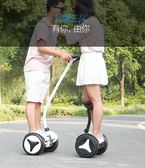 平衡車兒童智慧扭扭車兩輪電動平衡車雙輪成人代步車車 igo 全館免運