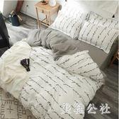 床包組北歐風棉質四件套雙人床1.5被套學生宿舍床單zzy5426『美鞋公社』