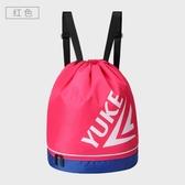 游泳包 游泳包干濕分離健身包雙肩男女運動包防水收納袋便攜沙發旅游裝備 10色 交換禮物